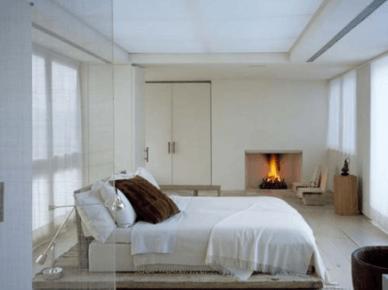 Inspiracje sypialnia (899)