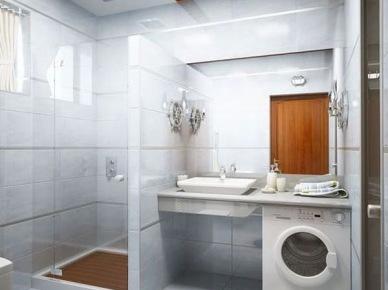 Tag Nowoczesna łazienka