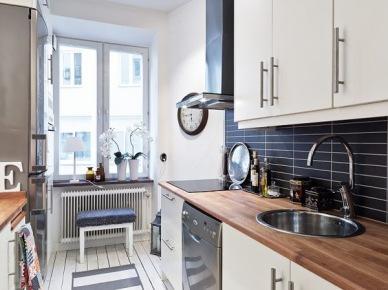 Aranżacja Małej Kuchni Z Oknem Zdjęcie W Serwisie Lovingit